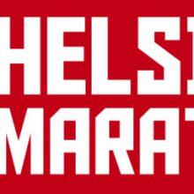 Helsinki City Marathon 2016 | Elokuu 13