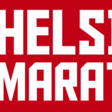 Helsinki City Marathon 2016 | August 13