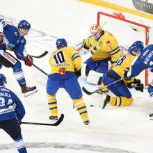 Karjala Ice Hockey Tournament 2016 |  ноябрь 3 — 6
